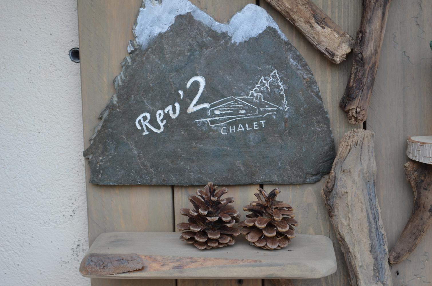 Rev'2 Chalet, Vosges - photo #22